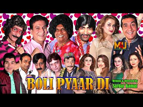 Boli Pyaar Di Full HD Drama 2019 | Zafri Khan With Iftikhar Thakur And Amanat Chan |Stage Drama 2019