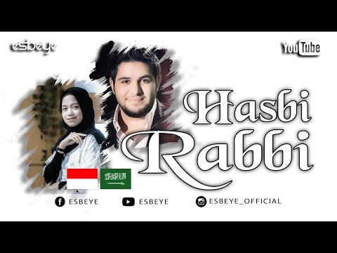 ALMA & MOHAMMED BASHAR - HASBI RABBI | محمد بشار و ألما - حسبي ربي