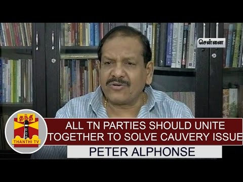 All-TN-parties-should-unite-together-to-solve-Cauvery-issue--Peter-Alphonse