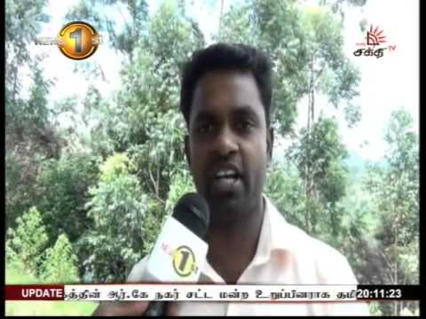 Shakthi Tv Tamil News 04-07-2015   Sri Lanka Shakthi Tv