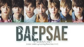 BTS - BAEPSAE (뱁새) (Try-Hard/Silver Spoon) (Color Coded Lyrics Eng/Rom/Han/가사)