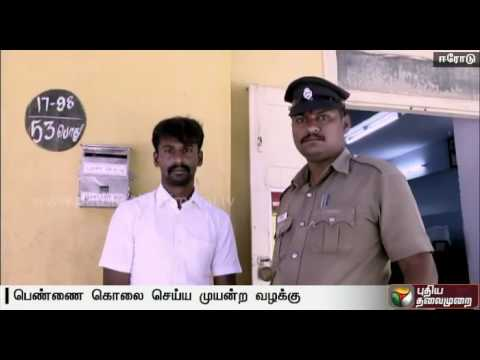 Erode-court-awards-life-sentence-for-attempting-to-kill-a-woman-after-refusing-to-marriage