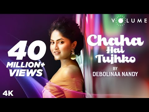 Chaha Hai Tujhko Song Cover By Debolinaa Nandy | Mann | Aamir Khan, Manisha | Old Songs Renditions