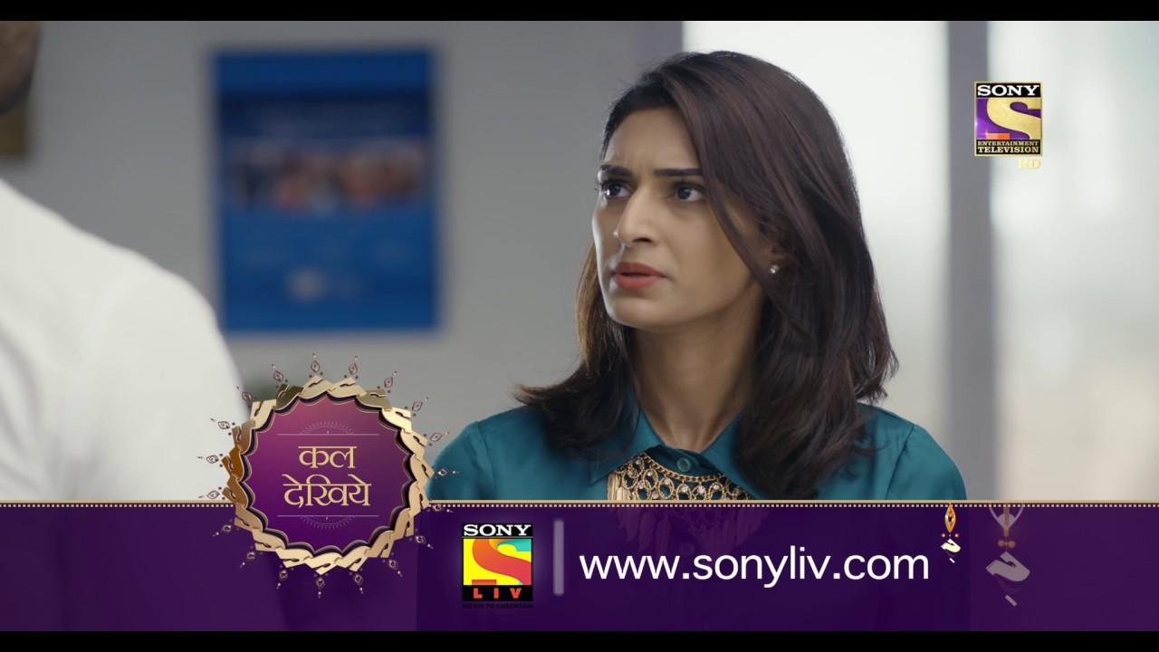 Kuch Rang Pyar Ke Aise Bhi – कुछ रंग प्यार के ऐसे भी – Episode 290 – Coming Up Next