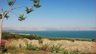 Kinneret Israel  city photo : Visit Sea of Galilee, Kinneret, Lake of Gennesaret, Lake Tiberias, Lake in Israel