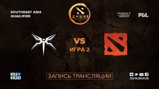 Mineski vs TaskUs Titanz, DAC SEA Qualifier, game 2 [Mortalles]