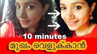 (live demo) skin whitening face pack for spotless brighter skin || malayalam beauty tips