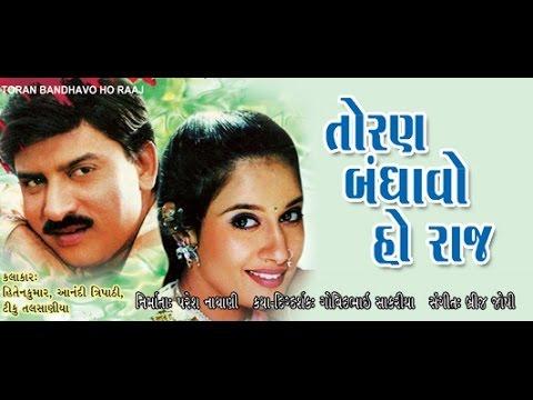 Video Toran Bandhavo Ho Raj || Super Hit Gujarati Movies Full || Hiten Kumar, Anandi Tripathi download in MP3, 3GP, MP4, WEBM, AVI, FLV January 2017