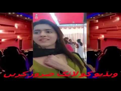 Video HASEEN GUNAH - GHAZAL - PUNJABI MUJRA DANCE 2018 download in MP3, 3GP, MP4, WEBM, AVI, FLV January 2017