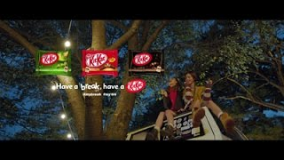 [TV CF] 한으뜸 - 네슬레 킷캣 '넌 나의 ㅋㅋ 넌 나의 킷캣' (Ver. 50s)