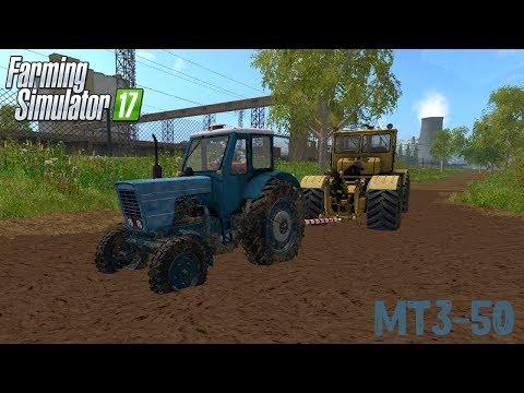 MTZ-50 v1.0