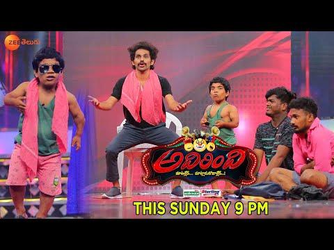 Gully Boyz Exclusive Promo | Adhirindi Episode 20  | Saddam, Riyaz, Bhaskar | This Sunday at 9 PM