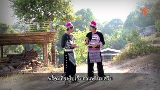 Jai Tow Gan Episode 9 - Thai TV Show
