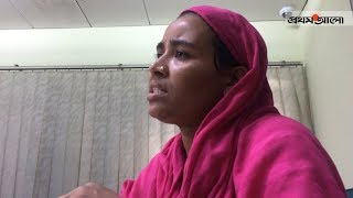 Download Video লেবানন থেকে পঙ্গু হয়ে দেশে ফিরলেন বাংলাদেশি নারী MP3 3GP MP4