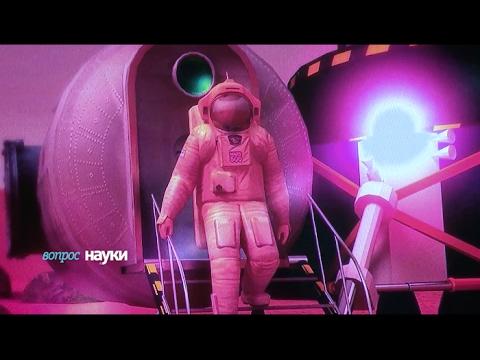 Ни на Луну, ни на Марс человек живым не долетит