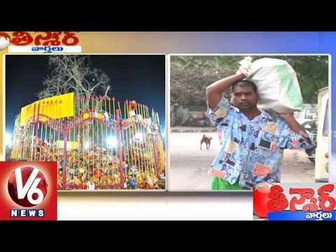 Bithiri Sathi Funny Conversation with Savitri over Medaram Jathara - Teenmaar News 12 February 2016 11 11 PM