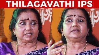 "Video ""Driver роЙроЩрпНроХроХро┐роЯрпНроЯ роХрпБро▒рпБроорпНрокрпБ рокрогрпНро▒родро┐ро▓рпНро▓рпИропро╛?"" A Difficult Inspiring Journey of Thilagavathi IPS | MT 195 MP3, 3GP, MP4, WEBM, AVI, FLV Desember 2018"