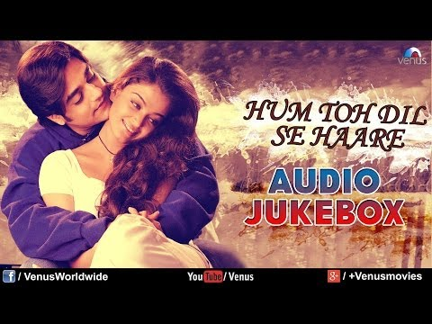 Hum Toh Dil Se Haare - Best Bollywood Sad Songs | Audio Jukebox 21 April 2014 02 PM