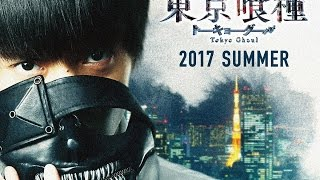 Nonton Токийский Гуль (2017) Официальный трейлер Tokyo guru Film Subtitle Indonesia Streaming Movie Download