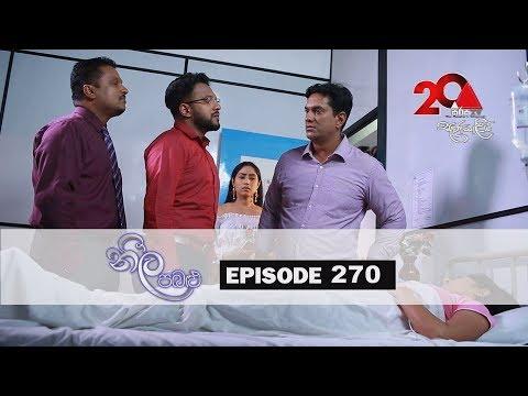 Neela Pabalu Sirasa TV