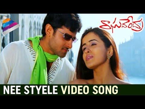Prabhas Raghavendra Movie Songs - Nee styele Song - Anshu, Mani Sharma