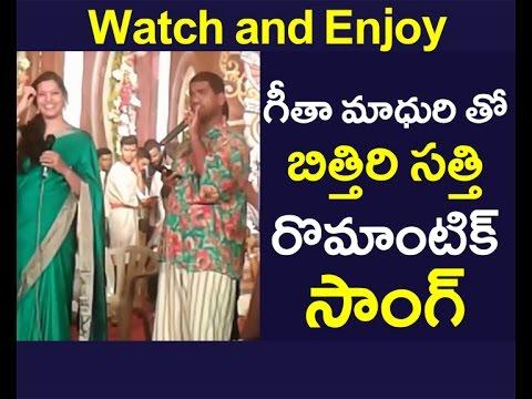 Bithiri Sathi and Geetha Madhuri Romantic Performance