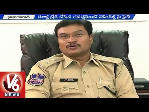 E Challan  Traffic police charges for Govt vehicles which violates rules  Hyderabad26042015