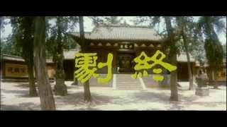 Nonton 1982  Jet Li   Le Temple De Shaolin Vostfr Shao Lin Si Premier Grand R  Le De Jet Li 1h35 Film Subtitle Indonesia Streaming Movie Download