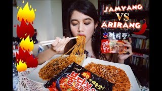 Video ARIRANG VS SAMYANG FIRE NOODLE MUKBANG | Eating Show MP3, 3GP, MP4, WEBM, AVI, FLV Desember 2018