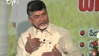 ETV Exclusive Interview with Nara Chandrababu Naidu on Padayatra