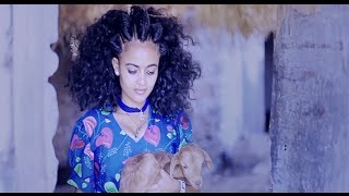 Yohannes Bayru (Mearey) - ማዓረይ / New Ethiopian Traditional Music (Official Video)