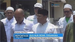 Video Gus Nur Resmi Ditetapkan Tersangka MP3, 3GP, MP4, WEBM, AVI, FLV Mei 2019