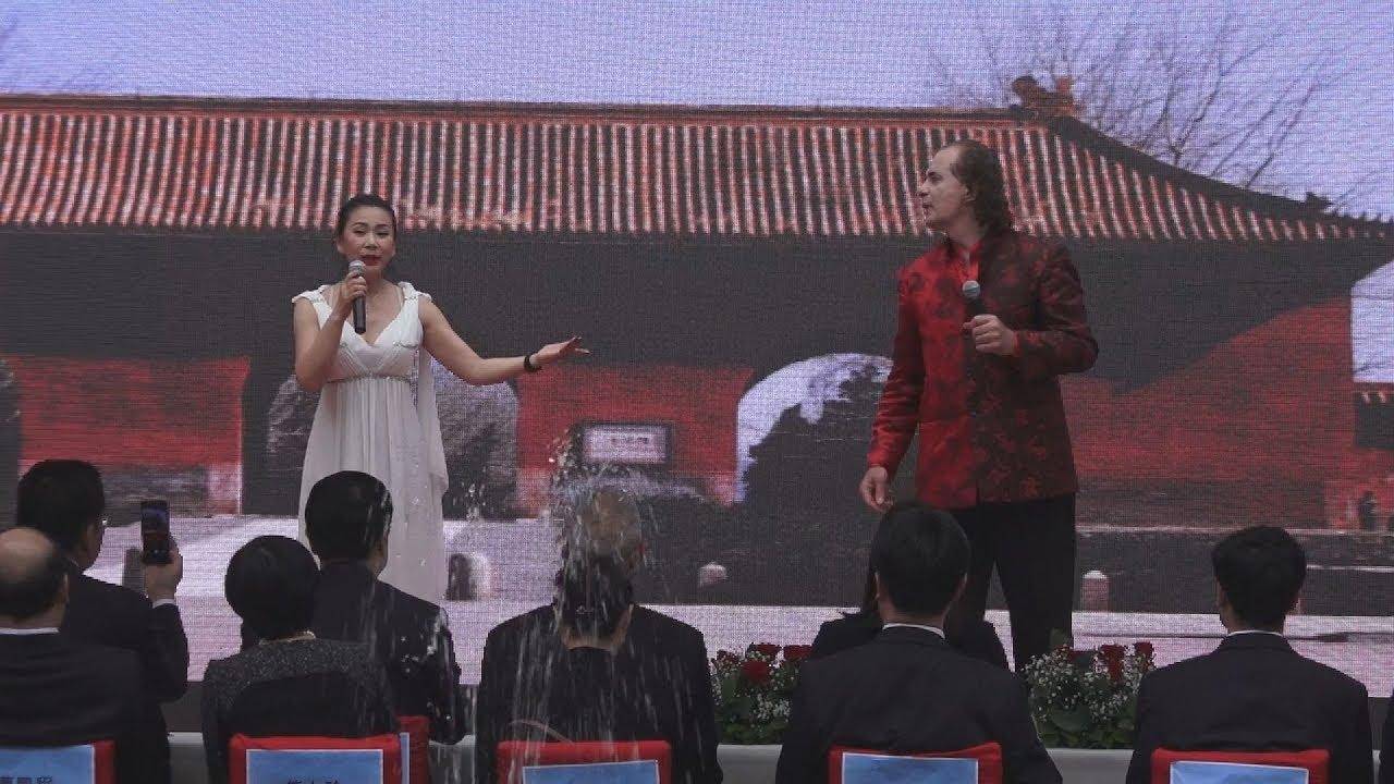 Παρουσίαση του Πεκίνου ως δημοφιλούς τουριστικού προορισμού στο Ζάππειο