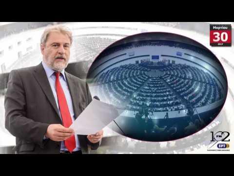 """Ο Νότης Μαριάς στην ΕΡΤ3 για τη δημιουργία του νέου κόμματος """"ΕΛΛΑΔΑ - Ο ΑΛΛΟΣ ΔΡΟΜΟΣ"""""""