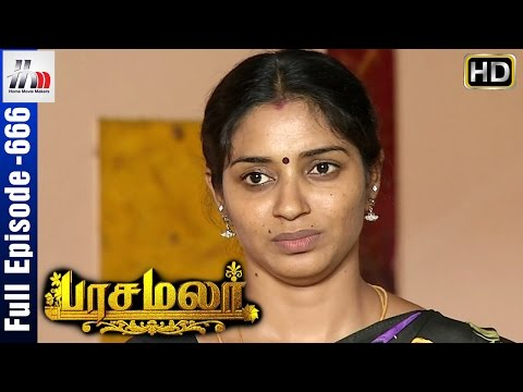 Video Pasamalar Tamil Serial | Episode 666 | Pasamalar Full Episode | Home Movie Makers download in MP3, 3GP, MP4, WEBM, AVI, FLV January 2017