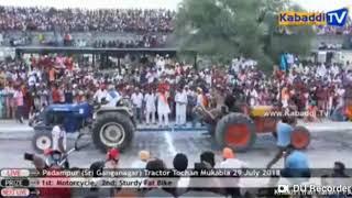 Tractor tochan Mukabla Padampur (Sri Ganganagar) 29 July 2018