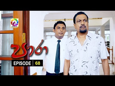 Kotipathiyo Episode 128