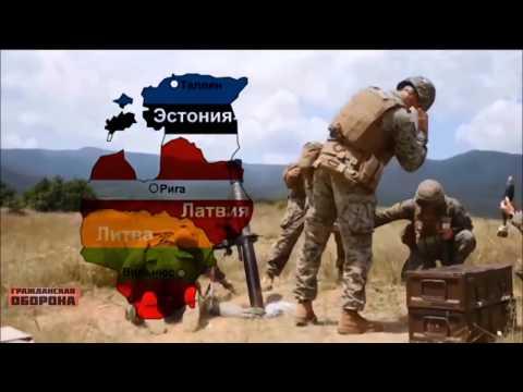 Россия против НАТО: где начнется Третья мировая война – Гражданская оборона, 07.02.2017 (видео)