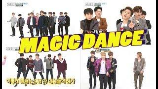 Video Magic Dance - Seventeen + iKON + Infinite + SHINee [Weekly Idol] MP3, 3GP, MP4, WEBM, AVI, FLV Juni 2018
