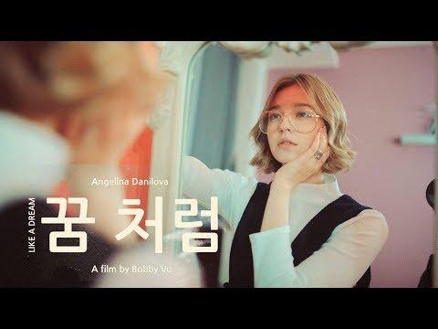 안녕 Goodbye, Hello (Like a Dream - Trailer) - Thời lượng: 2 phút, 9 giây.