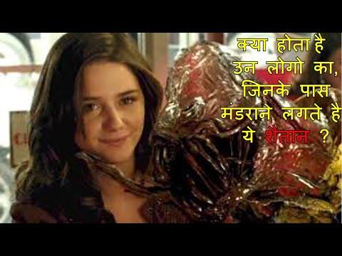 Odd Thomas Explained In Hindi | Explanation in hindi | Movies Max