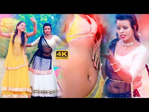 Video Song# भीतरी सामान खजुआता सखी।। Bhitari Saman Khajuata Sakhi || New Full HD Video Song
