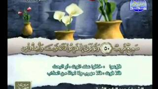 HD الجزء 22 الربعين 5 و 6  : الشيخ عبد الباري الثبيتي