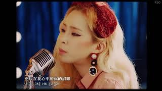 【MV韓繁中字】Heize (헤이즈) _ Jenga (Feat. Gaeko)