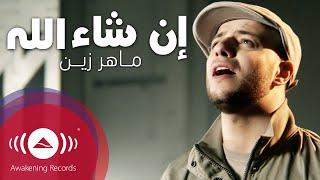 Video Maher Zain - Insha Allah (Arabic)   ماهر زين - إن شاء الله   Official Music Video MP3, 3GP, MP4, WEBM, AVI, FLV November 2017