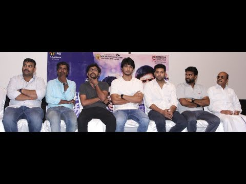 Ivan Thanthiran & Vanamagan Team Press Meet