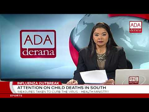Ada Derana First At 9.00 - English News - 22.05.2018