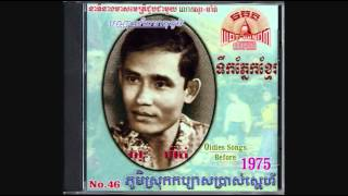 Khmer Classic - Sos Math Songs & Interview