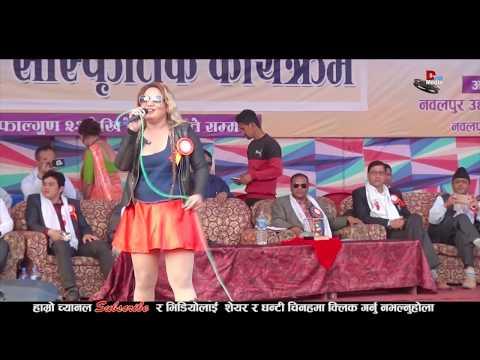 (चौथो नवलपुर महोत्सवमा रक़ स्टार सरस्वतीले लास्टमा ३ ओटा ती आउने सांग दराउन || Saraswati Lama - Duration: 20 minutes.)