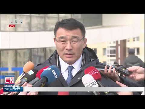 Монголын өвлийн спортын анхны ордон нээлтээ хийлээ